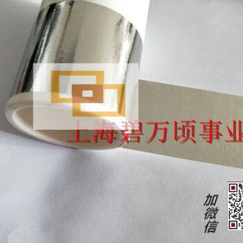 鈦箔2微米、鎳箔2微米、5微米、10微米