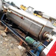 二手桨叶干燥机空心桨叶干燥机KJG空心桨叶干燥机图片