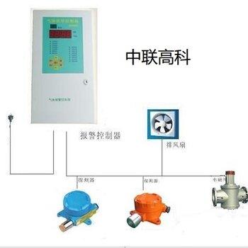 QD6300防爆氣體探測報警系統