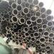 佛山廠家可加工定制304不銹鋼制品管