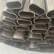 不銹鋼凳子腳平橢圓管304不銹鋼家具平橢圓管