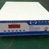 智慧型大功率超声波发生器28KHZ/40KHZ