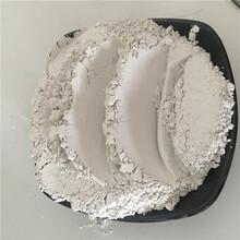 供给石灰粉生石灰氧化钙图片