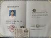 門頭溝區考保育員證在報名初級保育員報名條件