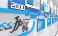 青岛个性企业形象墙文化墙设计制作安装
