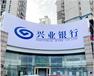武漢興業銀行門頭燈箱艾利3M貼膜加吸塑字制作商