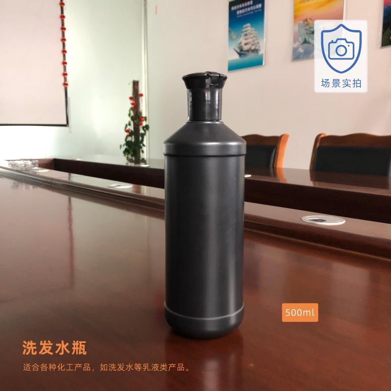 成都保益康生产洗发水瓶黑色500mlHDPE塑料瓶乳液瓶塑料瓶厂