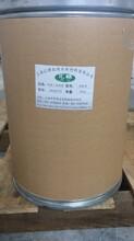 上海銳鈦型納米二氧化鈦有空氣凈化除臭防霉等效果圖片