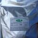 活性納米二氧化鈦