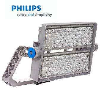 飞利浦BVP418分体式大功率LED投光灯
