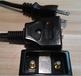 日本PSE認證磁性插頭HHFF磁吸尾插插頭15A12A