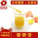 廠家供應食品級蛋黃膏