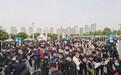 2021中國鄭州整屋定制家居及門窗業展覽會